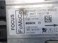 Блок управления (ЭБУ) Ford Focus 2 2008-2011 6788448 #4