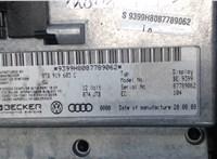 8T0919603C Дисплей компьютера (информационный) Audi A6 (C6) 2005-2011 6788697 #3