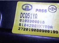 Стеклоподъемник электрический Haval H6 Coupe 6807797 #2