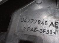 04777846AE Коллектор впускной Mini Cooper 2001-2010 6807807 #3
