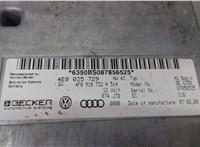 4e0035729 Блок управления (ЭБУ) Audi A6 (C6) 2005-2011 6828745 #4