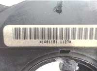 Шлейф руля Ford Maverick 2000-2007 6838352 #2
