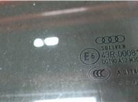 4F9845206 Стекло боковой двери Audi A6 (C6) 2005-2011 6838791 #2
