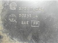 5256760AB Защита арок (подкрылок) Chrysler Sebring 1995-2000 6840328 #2