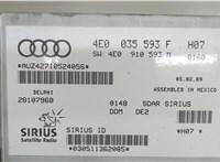 Блок управления (ЭБУ) Audi A6 (C6) 2005-2011 6846050 #4