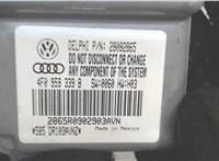 Блок управления (ЭБУ) Audi A6 (C6) 2005-2011 6846510 #4