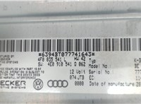 4f0035541l, 4e0910541q Блок управления (ЭБУ) Audi A6 (C6) 2005-2011 6847286 #3