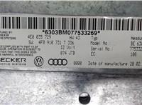 4e0035729, 4f0910731 Блок управления (ЭБУ) Audi A6 (C6) 2005-2011 6853235 #3