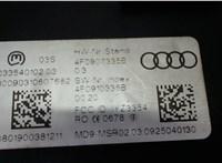 4f0907335b Блок управления (ЭБУ) Audi A6 (C6) 2005-2011 6856333 #4