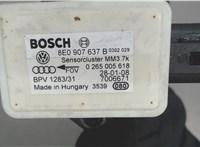 8E0907637B Датчик Audi A6 (C6) 2005-2011 6864508 #3