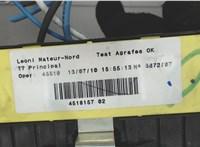 451815702 Блок предохранителей Peugeot 308 2007-2013 6869368 #3
