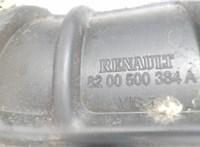 Патрубок корпуса воздушного фильтра Renault Megane 2 2002-2009 6870881 #3