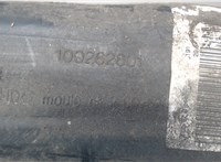 Горловина заливная топливная Peugeot 308 2007-2013 6870909 #2