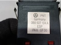 Кнопка (выключатель) Volkswagen Passat 5 2000-2005 6873060 #2