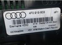 4f0919603 Дисплей компьютера (информационный) Audi A6 (C6) 2005-2011 6874160 #3